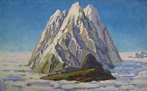 'Вершина'