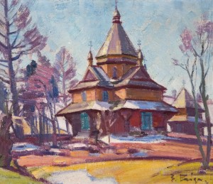 The Church In Yasinia Village, 1968, oil on canvas, 53х60