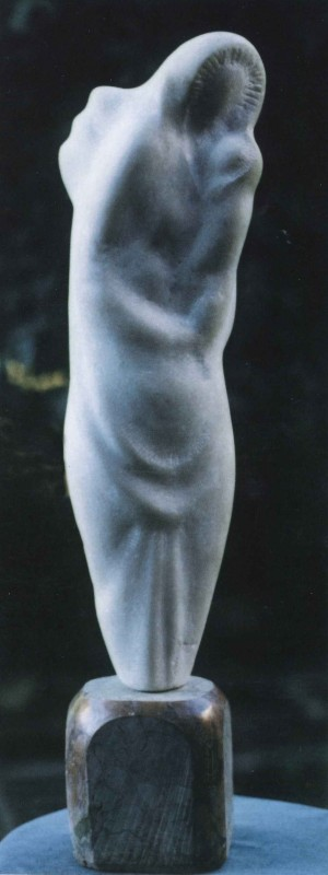 Вічність, марм., 52х12х9