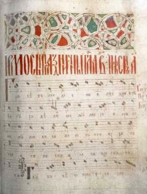 A page with circular ornaments. A Handwritten Collection