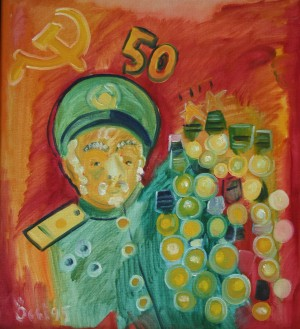 Victory Day, from the photo archive of Y. Nebesnyk, 1995, oil on canvas, 54x46