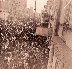 B. Kosariev Holy Procession In Sumska Street, Kharkiv', 1917, photo
