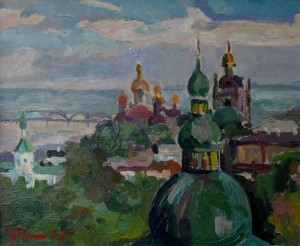 Kyiv Pechersk Lavra', 1957, 23x30,5