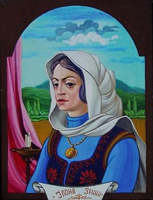 Ілона Зріні