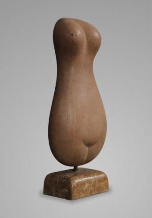 Інь-Янь, 1993, 44х17х12