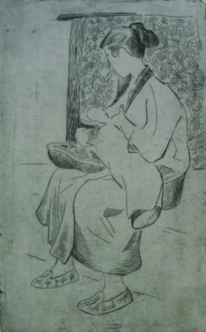 'Graphic Sheet', etching on paper, 25,5х15,8