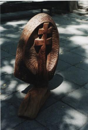 Народження, 2004, дерево, 1,1 м