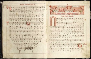 A handwritten page. Irmologion, 1806