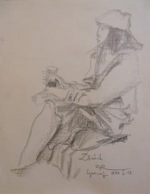 'Дінара', 1987, пап.ол., 63х49
