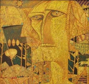 Гуцул, 1996, т.двп, левкас, жовткова емульсія