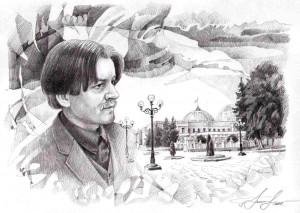 Києве мій. Автопортрет, 2008
