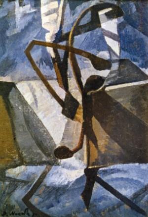 Неживе, 1989, п.о. 55х38