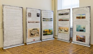 HISTORY IN A 360 DEGREE RADIUS IN UZHHOROD
