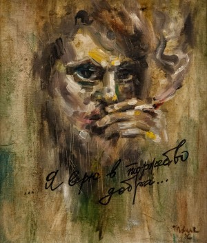 Self-Portrait With A Cigar', 1988