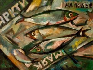'Омуль' 1, 1988, 60х80