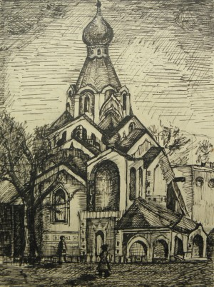 Свято-покровська церква в Ужгород, 1967, пап. туш, 20х27