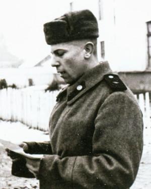 Герц Ю.