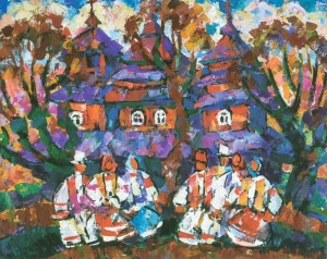 Герц Ю. Верховинська святиня, 1992, п.т., 70х90