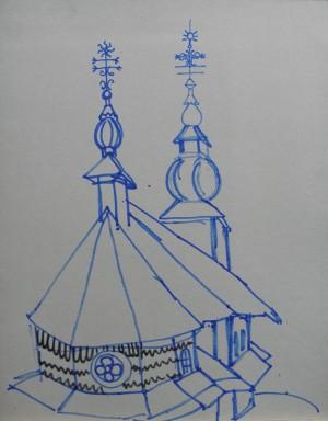 Стара церква, 1983, пап. флом., 31х39