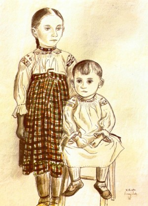 A Girl And A Boy, 1936,colour drawing, paper, pen, 47,9х36,7