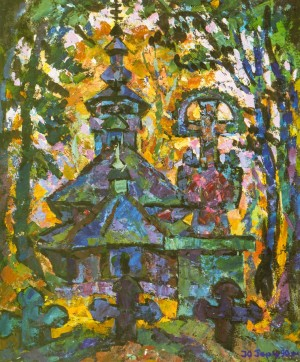 Герц Ю. Церква з круцифіксом, 1990
