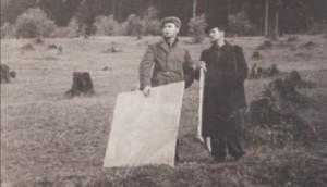Кашшай А. та Шолтес З., 1954