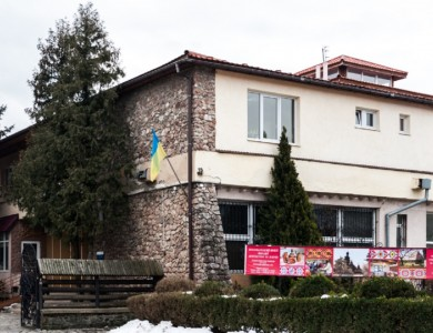 Transcarpathian Museum of Folk Architecture and Life