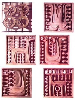Декоративна решітка, фрагменти