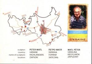 Peter Matl, Highlanders, Zapson, Ukraine 2014, 2016.