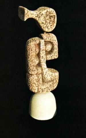 Сальвія, 1998, туф, тонування, 37х11х6