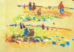Work In The Field, 1971, pastel on paper, 32х41,5