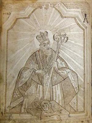 A miniature Saint Nicholas. Irmologion, 1774-1775