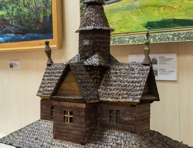 "MUSEUM-EXHIBITION ""CHURCH-WOODEN ARCHITECTURE OF TRANSCARPATHIA"" IN MUKACHEVO"