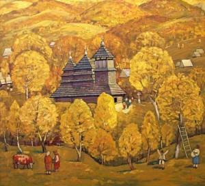 Taras Danylych