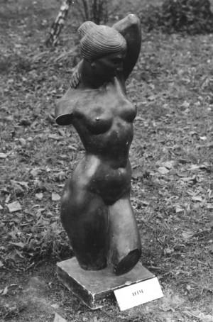 Ніч, 1971
