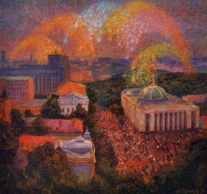 Festive Kyiv, 1976, oil on canvas