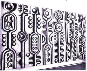 Декоративно-просторова композиція «Ритми Карпат» (пап.вугіль)