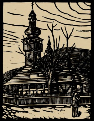 The Orthodox Church, 1938, linorite on paper, 17,4х13,8