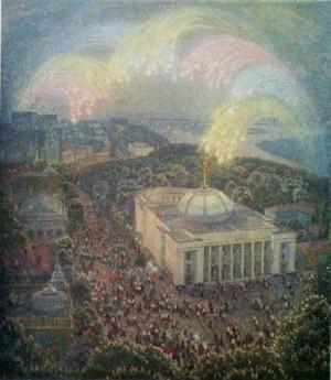 May Kyiv, 1982