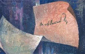 Автограф, 1997, п.о. 35х54,5.