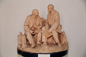 Y. Bokshai And R. Kent In The Sketches, 1976, tinted terracotta, round sculpture