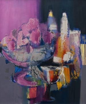 'Рожеве сяйво', 2017