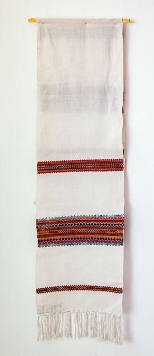 H. Leshkiv 'Towel'