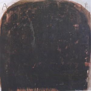 Голгофи, 2009, п.зміш.техн., 145х145
