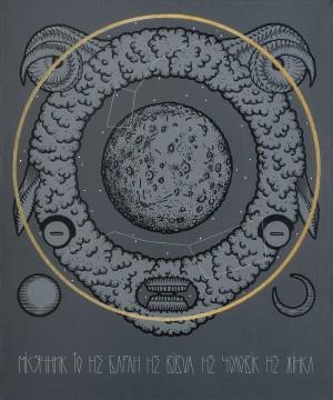 Місячник то не баран, не вівца, не чоловік, не жінка, 2014, п. акр. вишивка, 120х100_A. Khir, 2014, 120х100