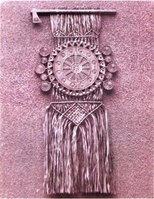 Орнаментальна композиція «Сонце»