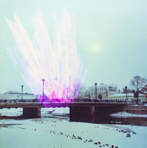 R. Minin From the series 'Kharkiv Bridges', 2011, digital printing