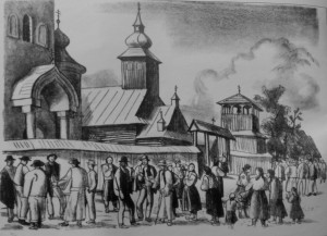 Sunday In Subcarpathian Rus, 1937, lithography on paper, 29х41,2