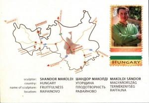 Shandor Makoldi, Fruitfulness, Rafainivo, Hungary 2014, 2016.