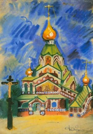 Церква, 1939, пап.акв. 50,5х71,5